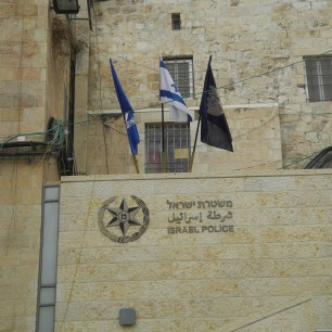 Israel Police sign at the Western Wall