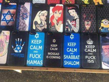Seen at a market in Tel Aviv.