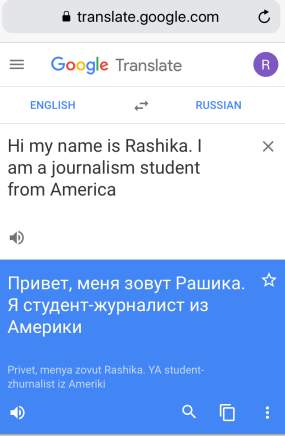Using Google translate to help with the interview